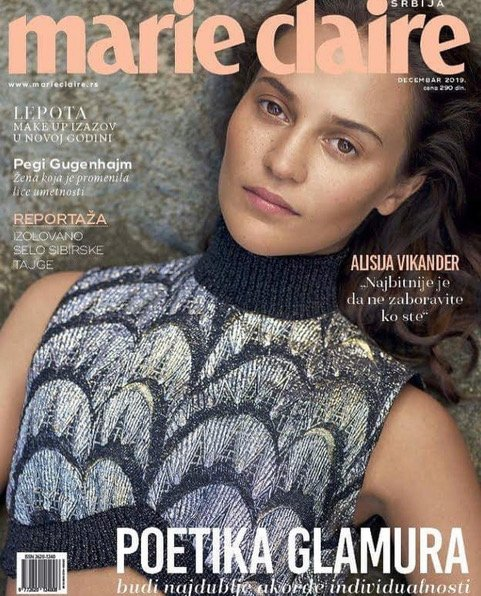 Marie Claire Cover Serbia December 2019
